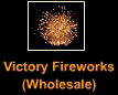 Victory Fireworks Wholesale Page